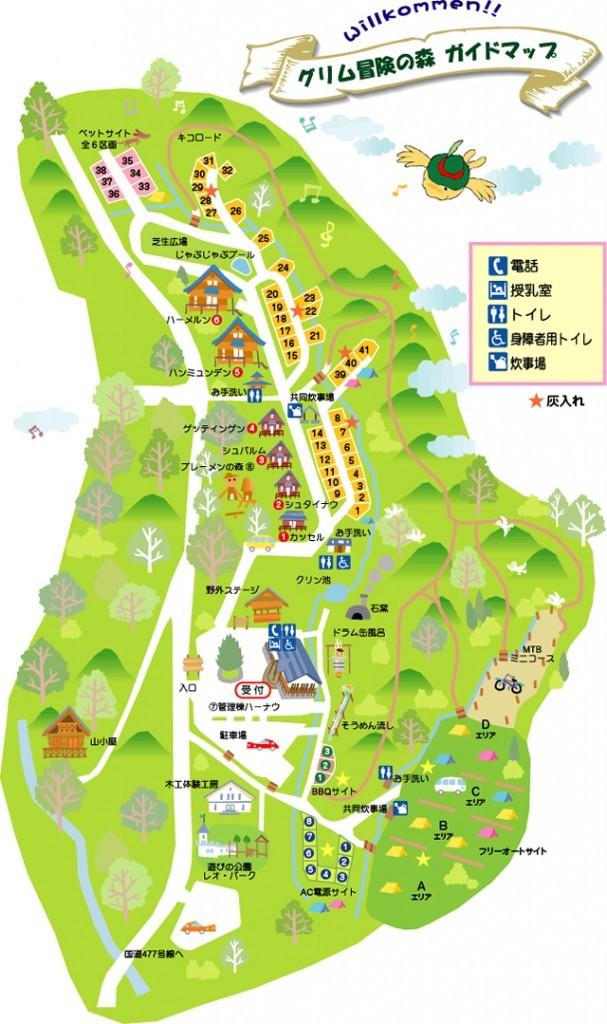 グリム冒険の森マップ