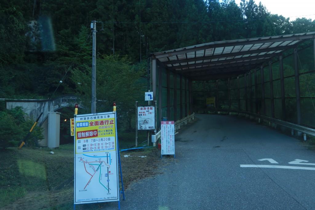 国道152号から易老渡・便ケ島までの入り口2