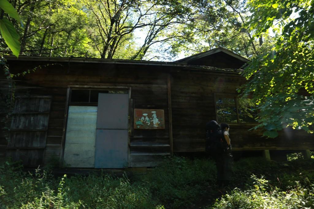 旧造林小屋