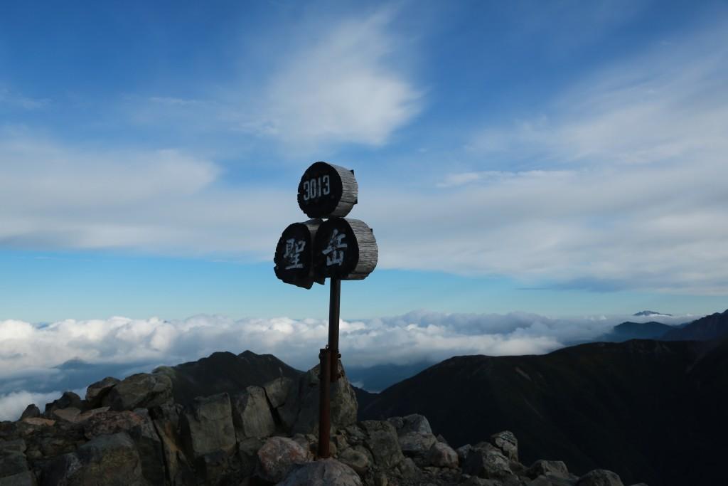 聖岳頂上1