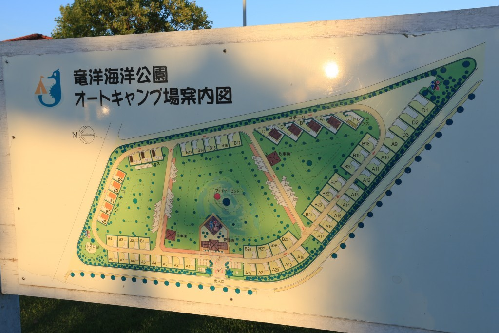 竜洋海洋公園オートキャンプ場マップ