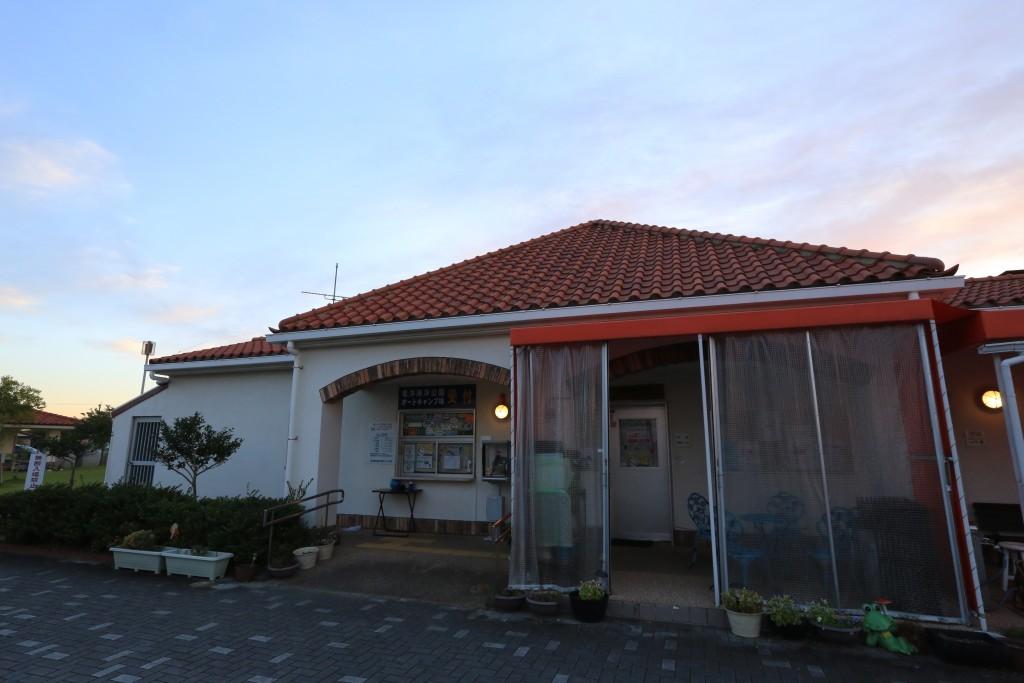 竜洋海洋公園オートキャンプ場管理棟