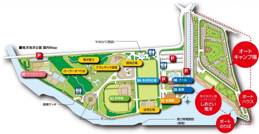 竜洋海洋公園マップ