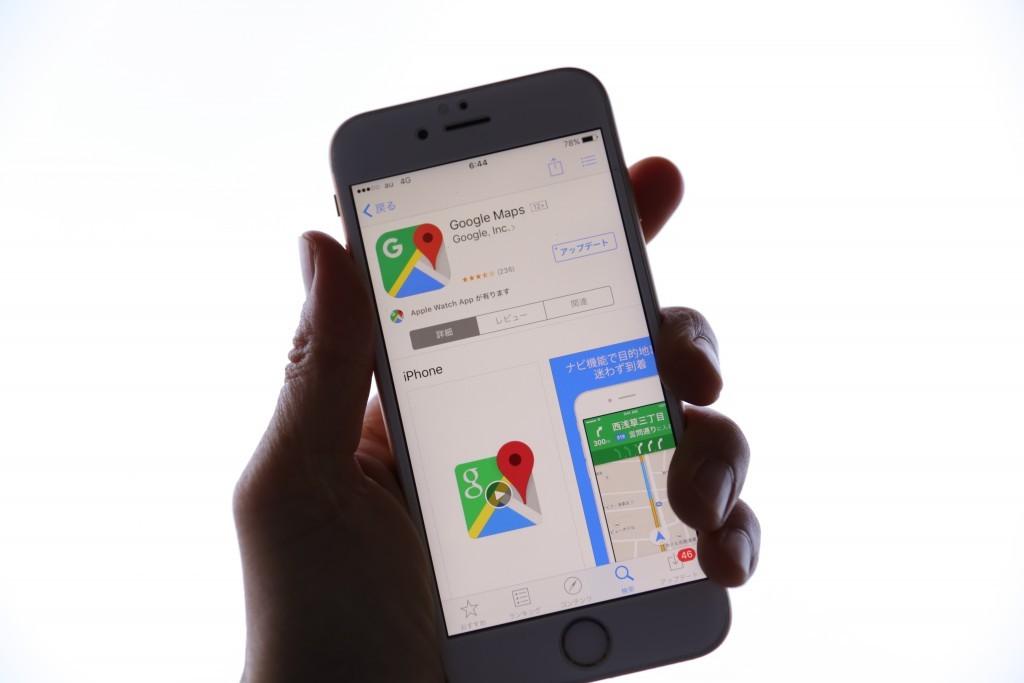 Googleマップ iPhone6s