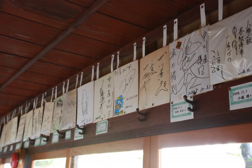 うなぎ中川屋 廊下のサイン