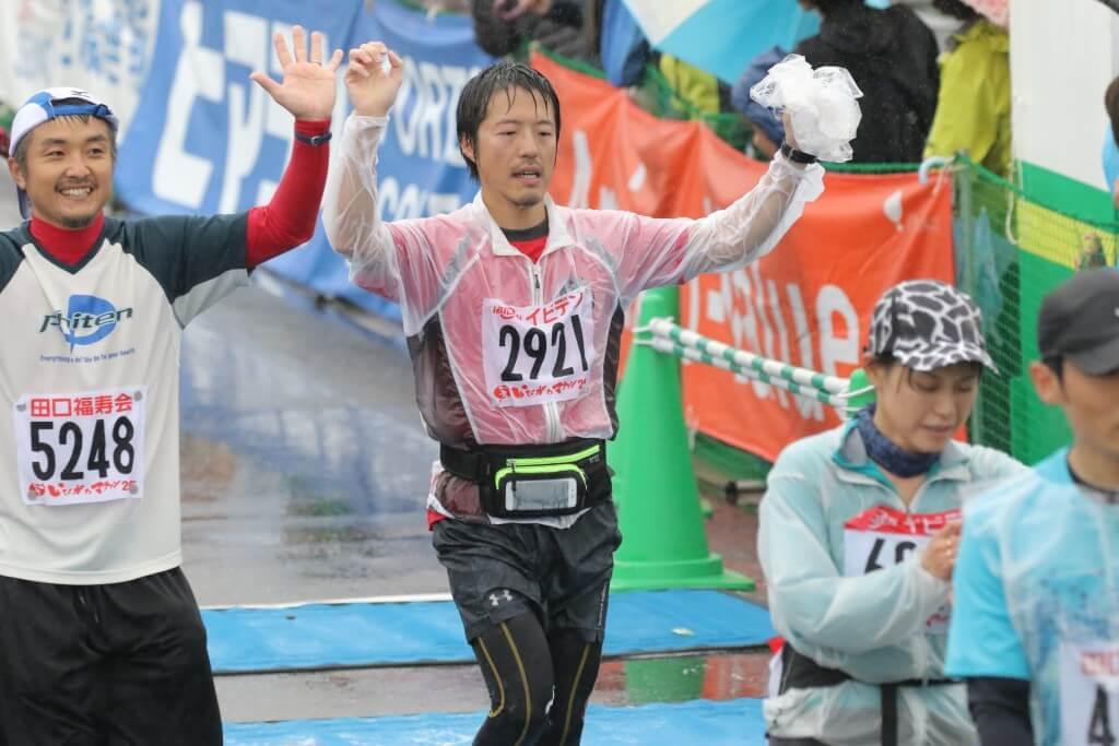 いびがわマラソン2015ゴール