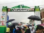 いびがわマラソン会場1