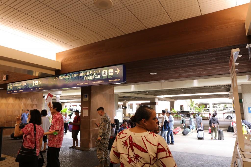 ホノルル国際空港 到着口