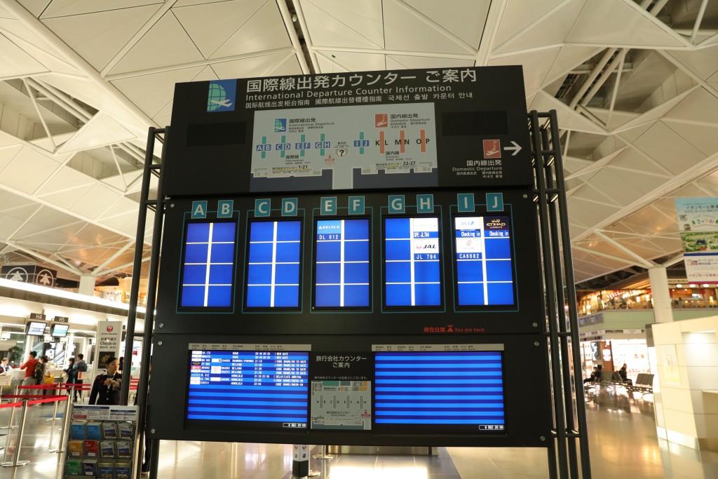 中部国際空港 航空便 案内掲示板
