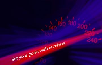 目標は数値化せよ!