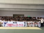 初めてフルコン空手の試合(正道会館 三河チャレンジトーナメント)に出場してきました