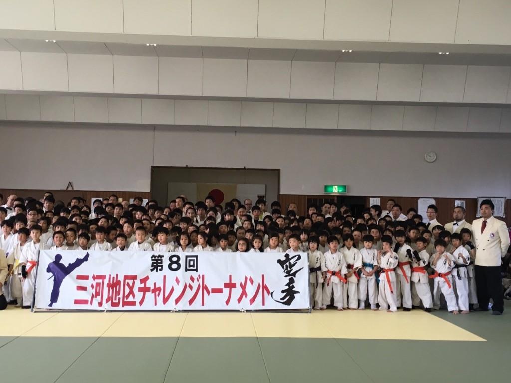 三河チャレンジトーナメント2016