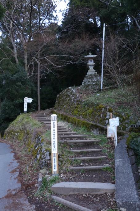 伊吹山 登山道 入口