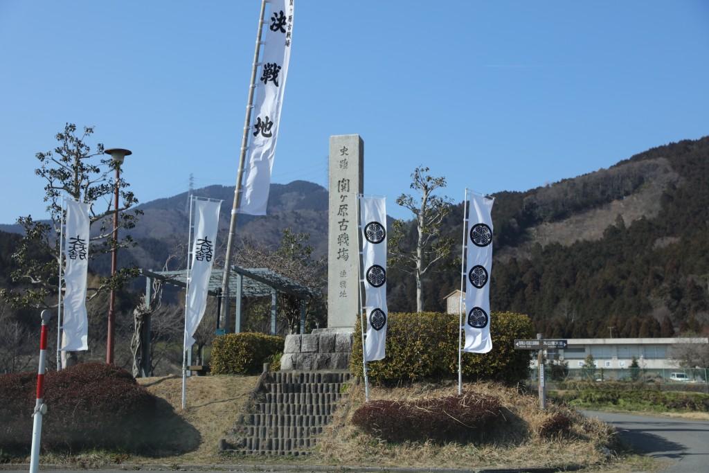 関ヶ原古戦場跡