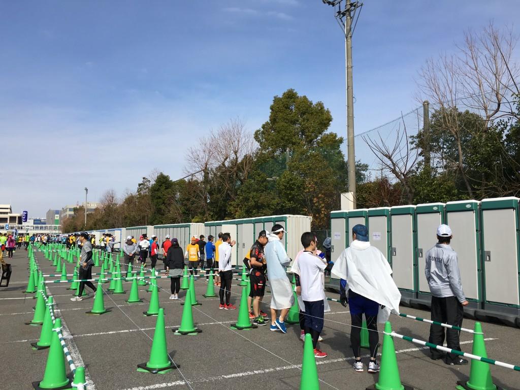 名古屋シティマラソン トイレ
