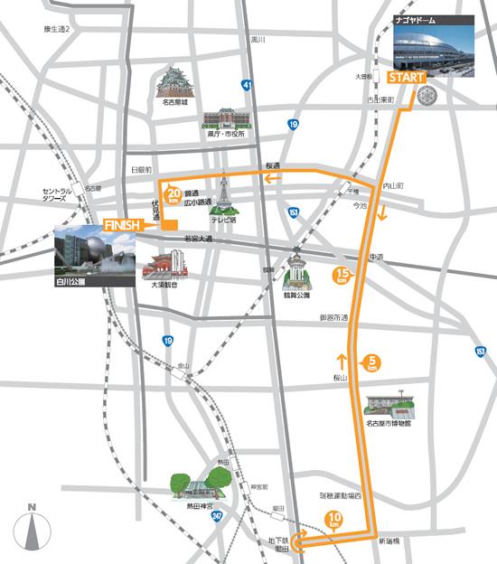 名古屋シティマラソン2016 コース