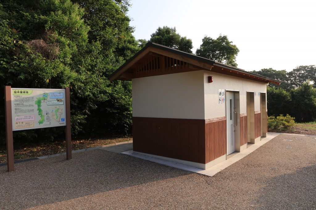 加木屋緑地 第1駐車場トイレ
