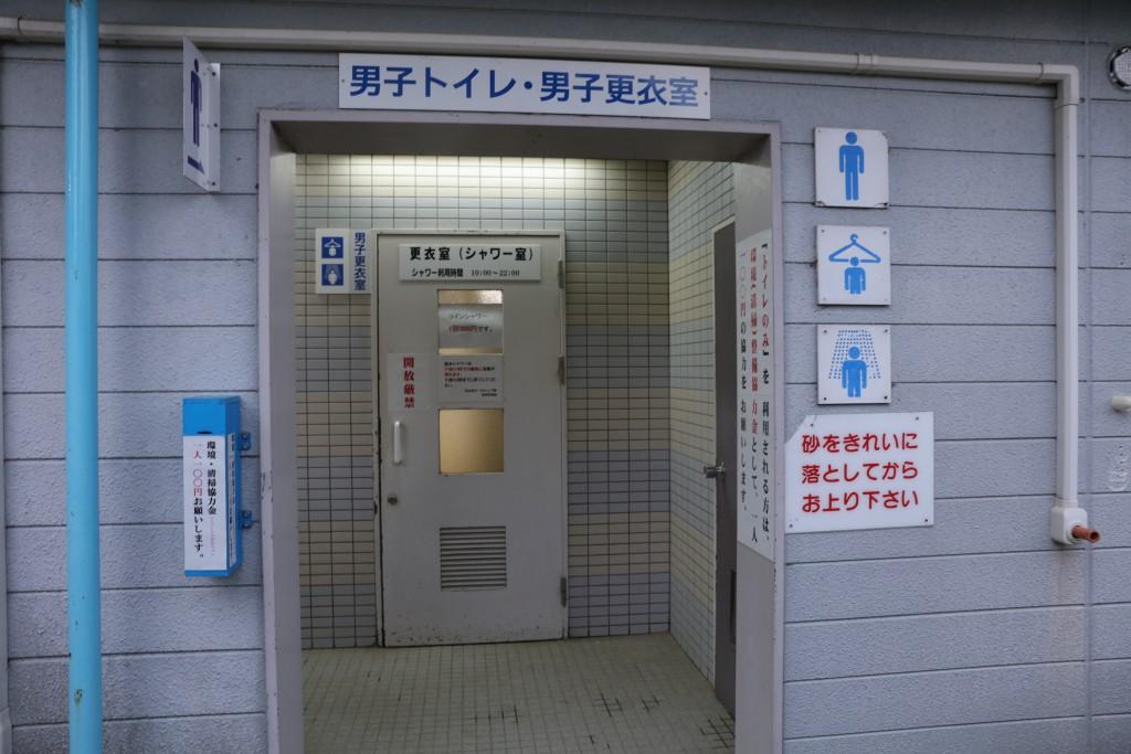 高木浜オートキャンプ場 トイレ・シャワー室2