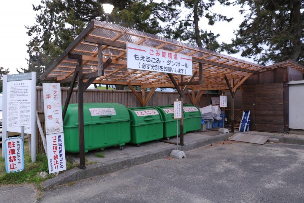 高木浜オートキャンプ場 ゴミ捨て場1