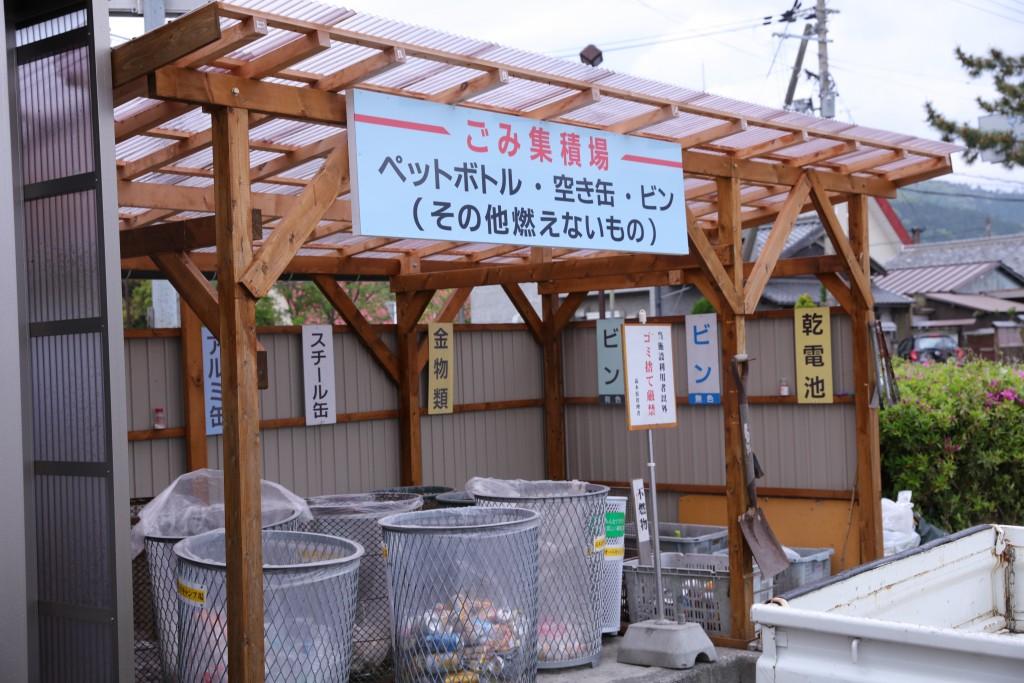 高木浜オートキャンプ場 ゴミ捨て場2