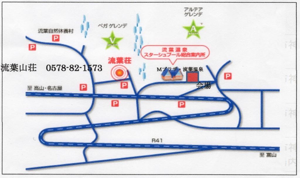 160612 奥飛騨トレイルラン駐車場