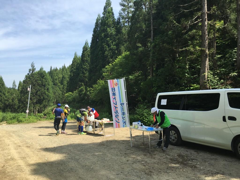奥飛騨トレイルラン エイドステーション1
