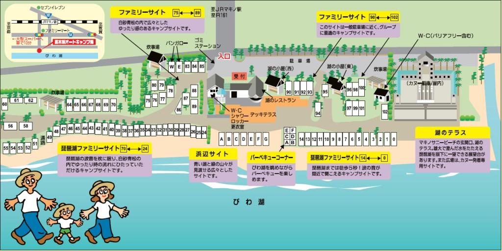 マキノサニービーチ キャンプ場地図