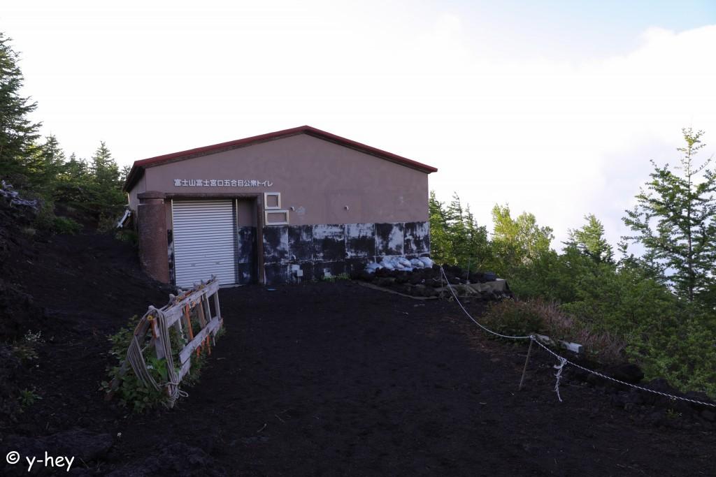 富士宮口5.5合目 トイレ