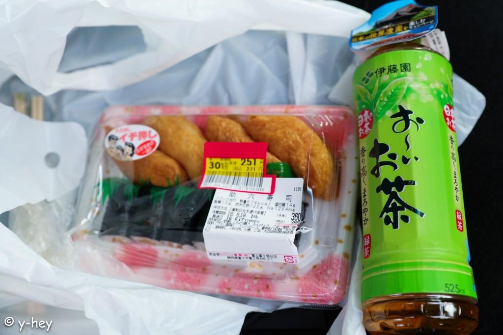 助六寿司とお茶