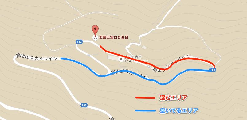 富士山五合目 富士宮口駐車場混雑具合