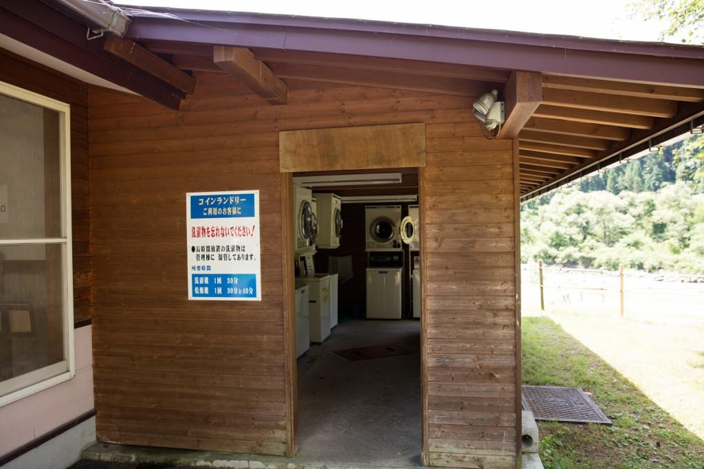奥飛騨温泉郷オートキャンプ場 コインランドリー1