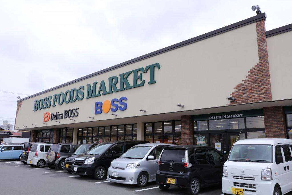BOSS FOODS MARKET