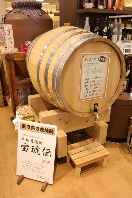 BOSS FOODS MARKET 店内 酒樽
