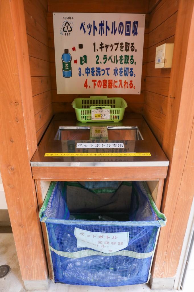 奥飛騨温泉郷オートキャンプ場 炊事場3