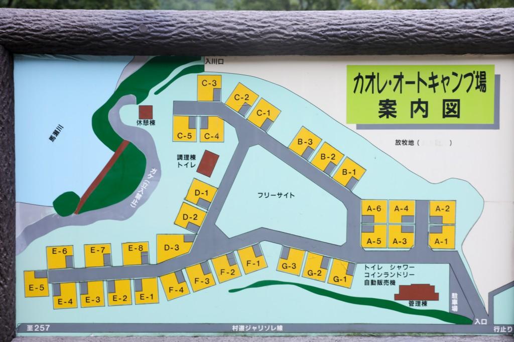 カオレオートキャンプ場 サイトマップ