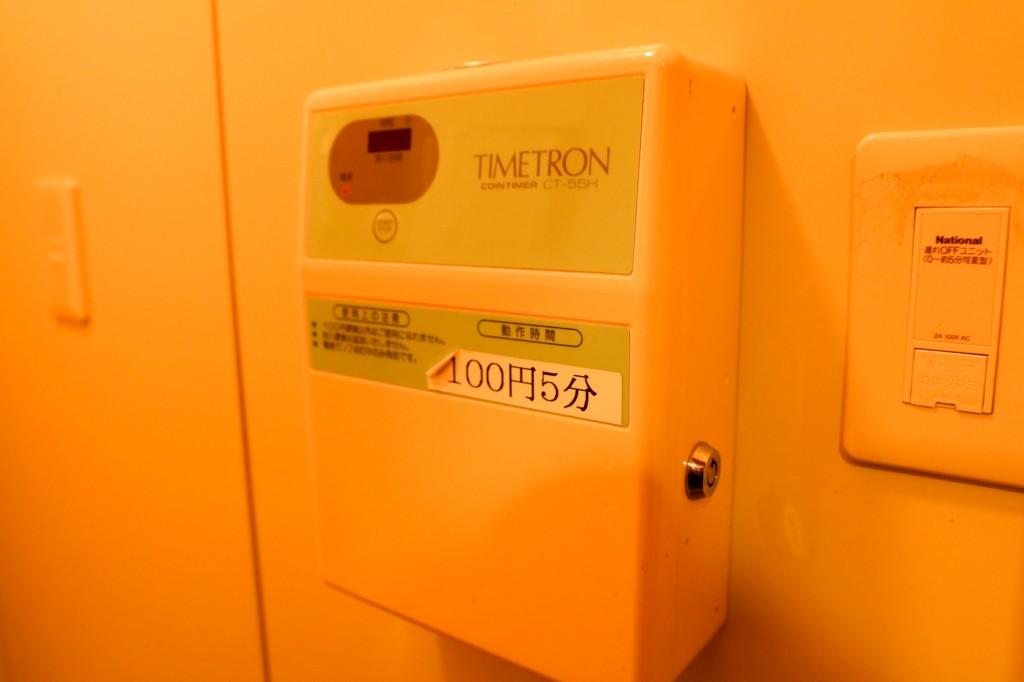 カオレオートキャンプ場 シャワー室1