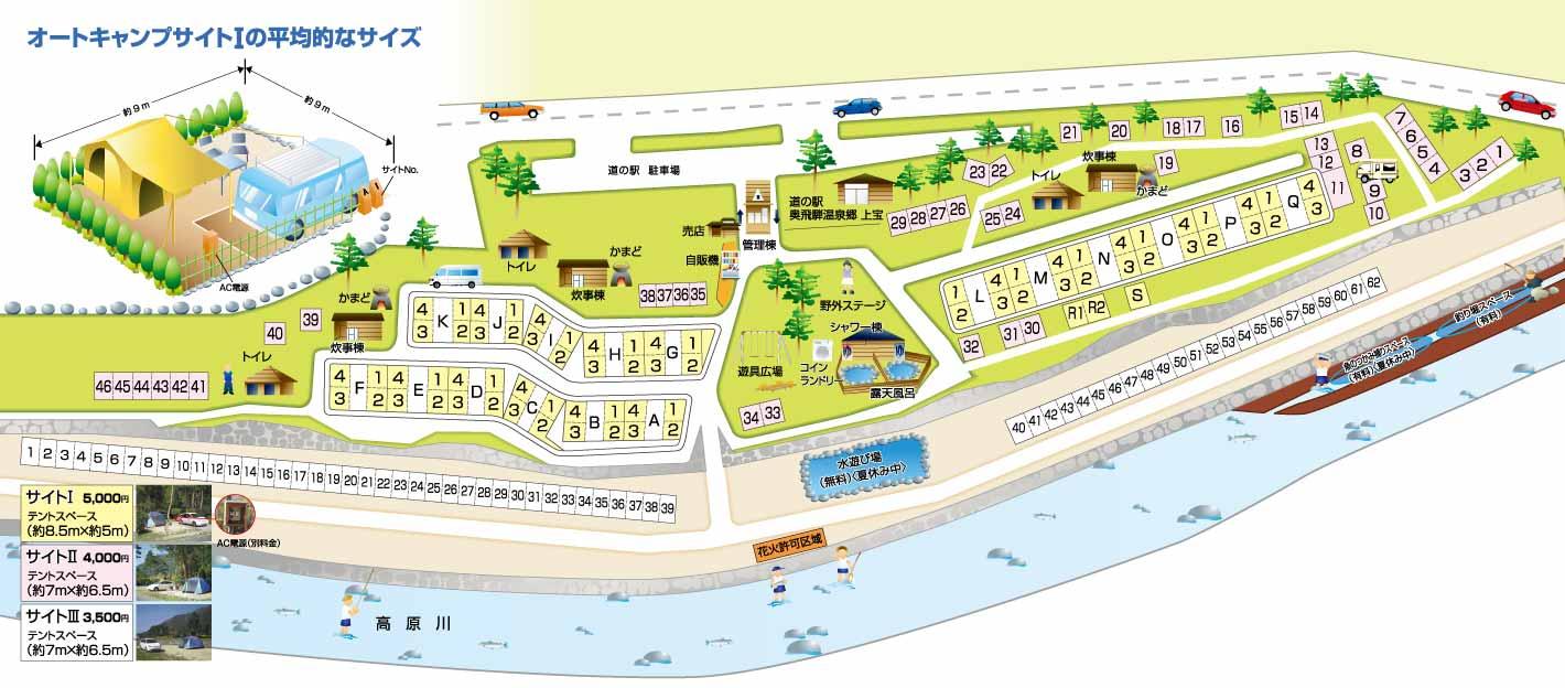 奥飛騨温泉郷オートキャンプ場 全体図