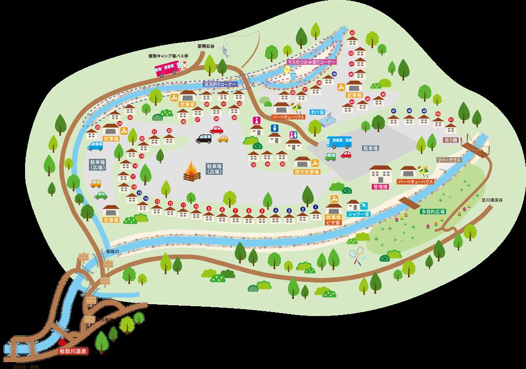 板取キャンプ場マップ