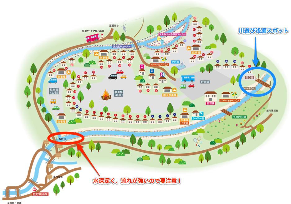 板取キャンプ場マップ(川遊び箇所追記)