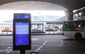 仁川空港 リムジンバス乗り場2