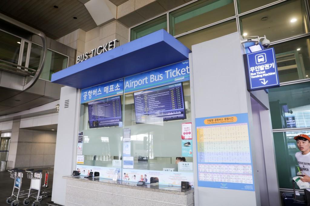 仁川空港 バスチケット売り場
