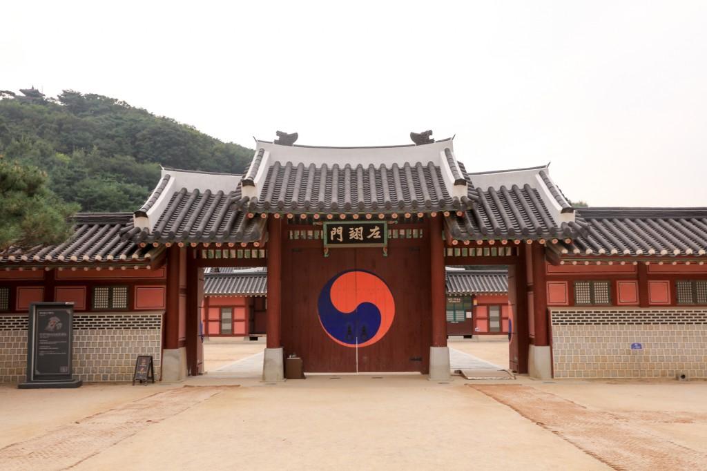 華城行宮 左翔門