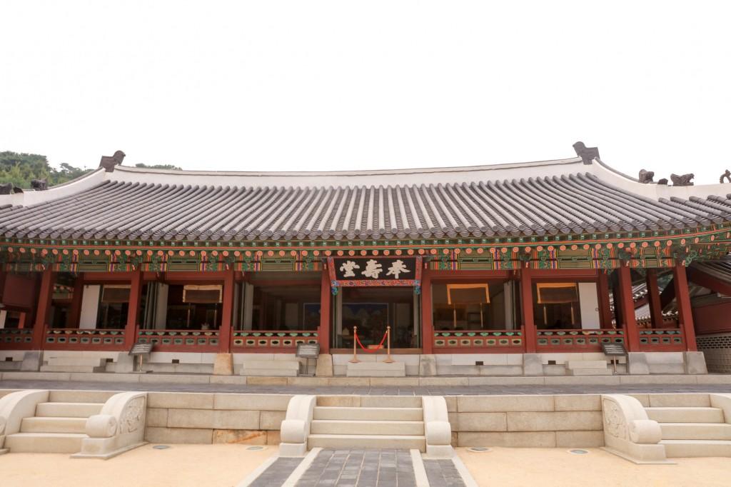 華城行宮 奉寿堂
