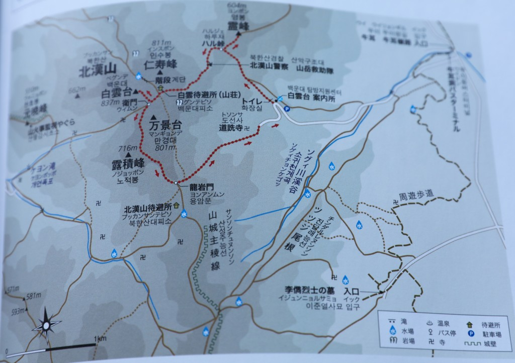 北漢山 地図