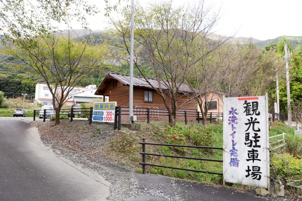 藤原岳 観光駐車場