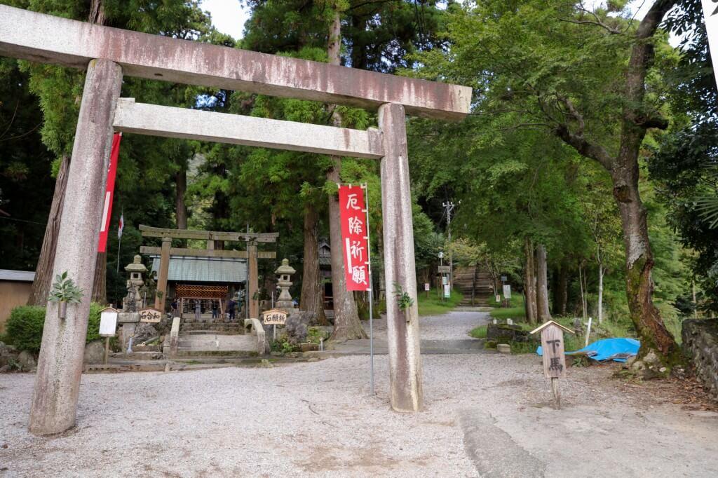 藤原岳 鳴谷神社1