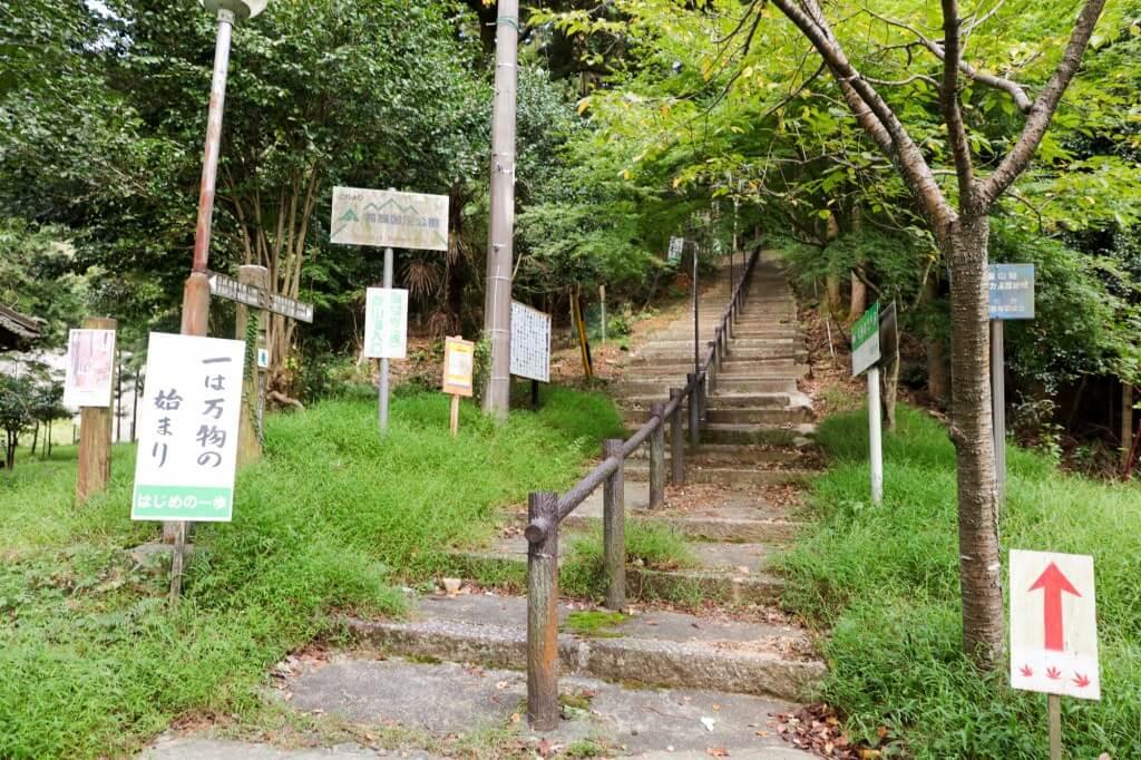 藤原岳 鳴谷神社2