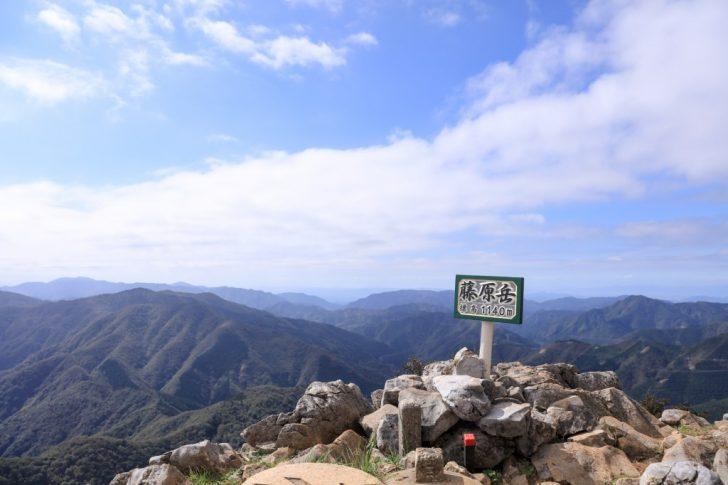 藤原岳 頂上