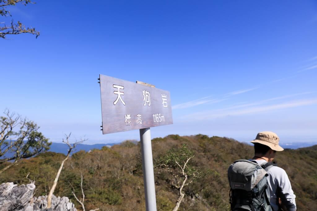 藤原岳 天狗岩