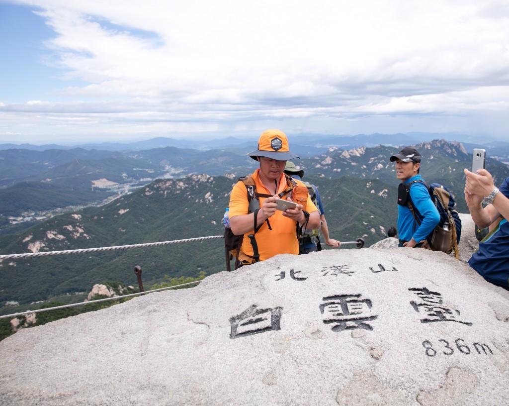 北漢山 頂上 白雲台1